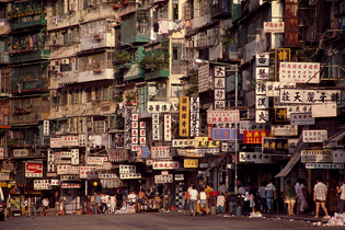 19_kowloon_walled_city_featured