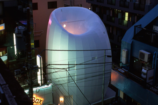 24_being_small_living_in_tokyo_and_being_unique_featured