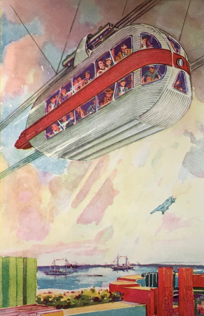 1933_worlds_fair_sky_ride